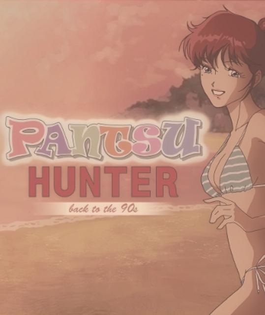 Pantsu Hunter: Back to the 90s