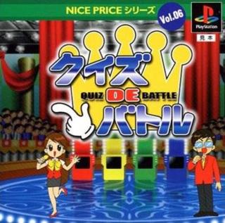 Nice Price Series Vol. 06: Quiz de Battle
