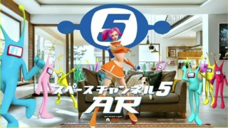 Space Channel 5 AR