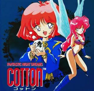 Fantastic Night Dreams: Cotton