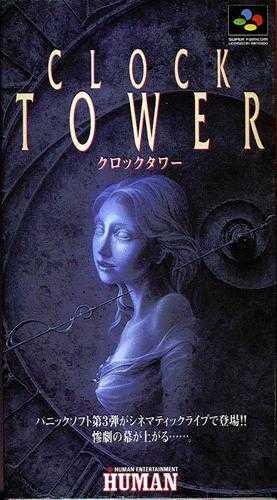 Clock Tower SNES