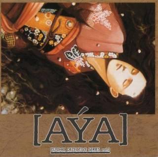 Psychic Detective Vo. 3: Aya