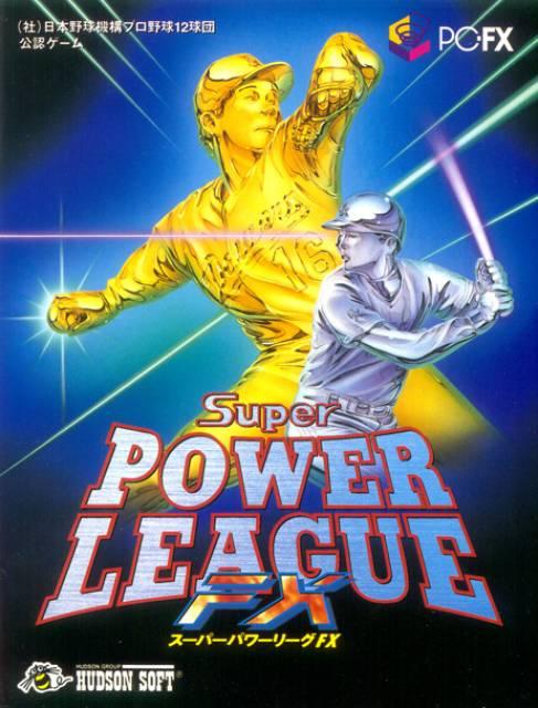 Super Power League FX
