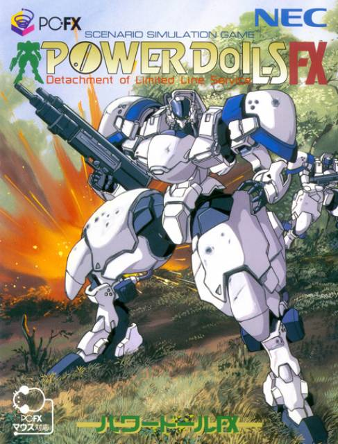 Power Dolls FX