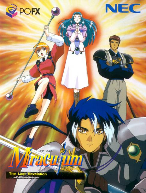 Miraculum: The Last Revelation
