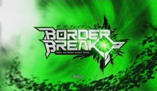 Border Break: Sega Network Robot Wars