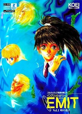 EMIT Vol. 1: Toki no Maigo