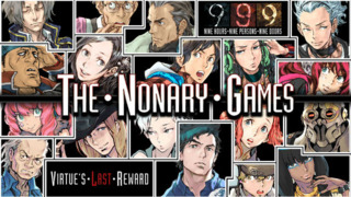Ah, Zero Escape. Just what I needed. Absolutely zero escaping.