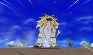 Is this a legendary Pokemon? I have no idea....