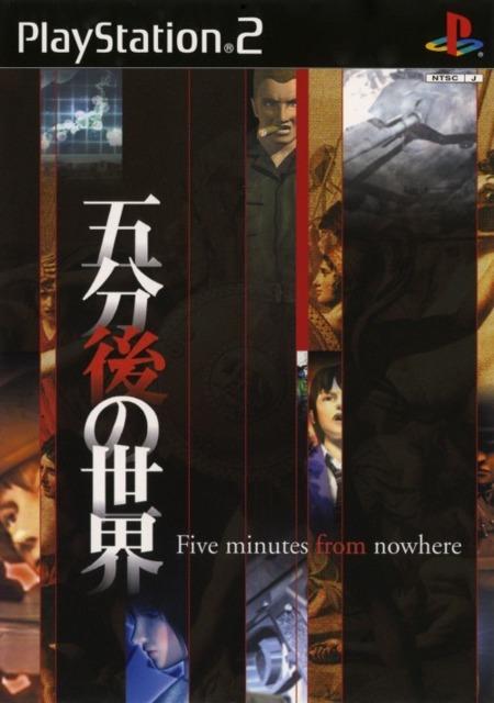 Gofungo no Sekai: Five Minutes from nowhere