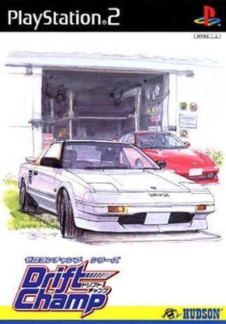 Zero4 Champ Series: Drift Champ