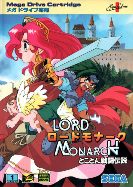 Lord Monarch: Tokoton Sentou Densetsu