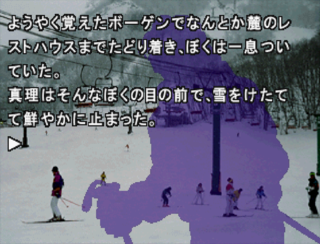 An example of the new graphics featured in the PSX port.