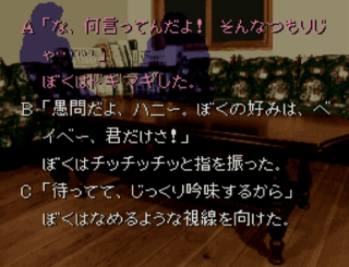 The game will often present a number of different choices to the player.