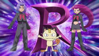 The Team Rocket trio from the anime