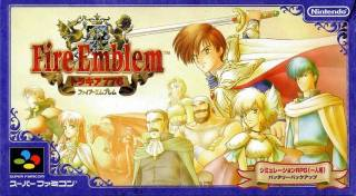 THRACIA 776 OR BUST!