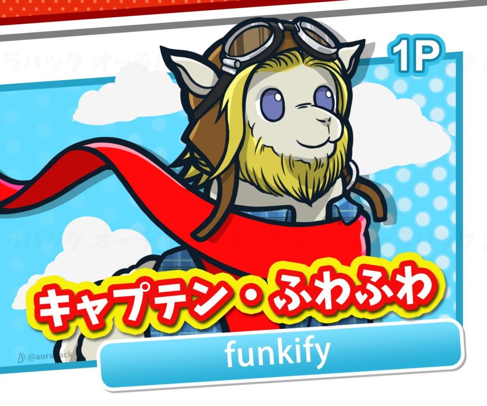 Captain Fuzzy