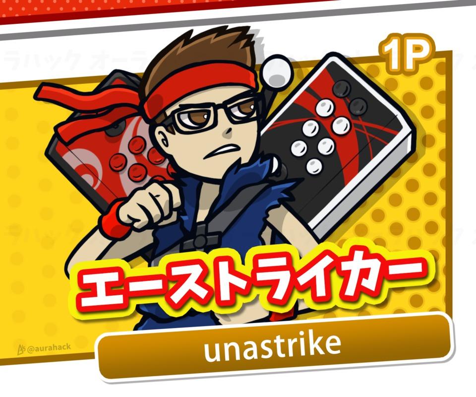 A-Striker