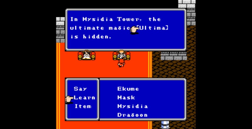 Do not worry my child, I will talk about Final Fantasy II's Ultima spell shortly.