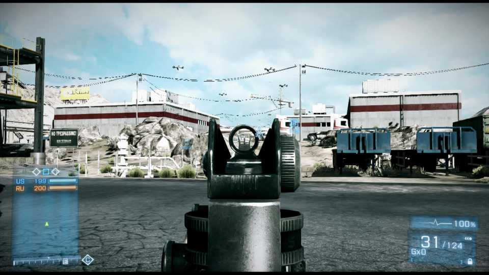 A shot from Xbox 360's multiplayer beta test, which likely already includes the high-res textures.