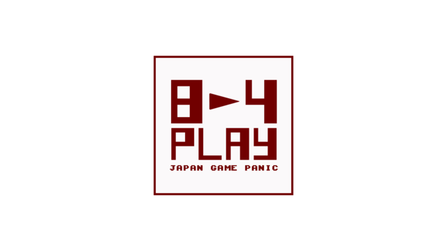 8-4 Play