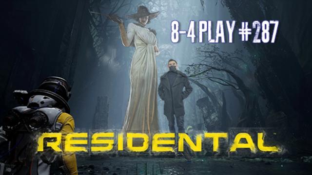 5/14/2021: RESIDENTAL
