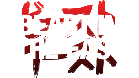 Beast in the East