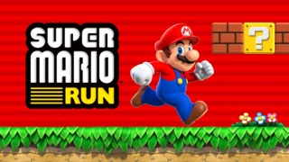 Nintendo to Develop Mario Runner for iPhone