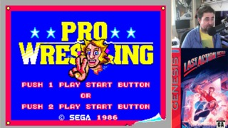 The Jeff Gerstmann Home Game: Pro Wrestling, UN Squadron, Trojan, More