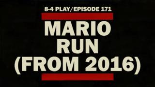 12/23/2016: MARIO RUN (FROM 2016)