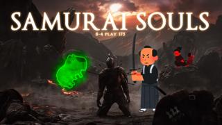 2/17/2017: SAMURAI SOULS
