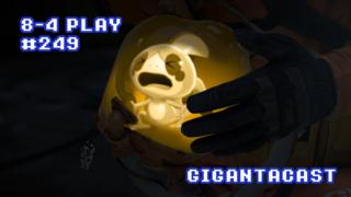 11/22/2019: GIGANTACAST
