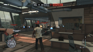 Here's a Fresh Look at Max Payne 3's Multiplayer
