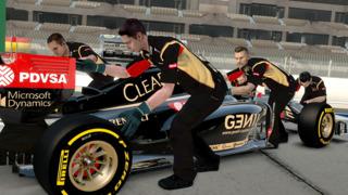 Alt+F1 Track Walk: Yas Marina Circuit