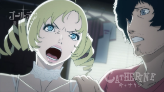 Catherine Is Coming