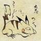 Avatar image for geno