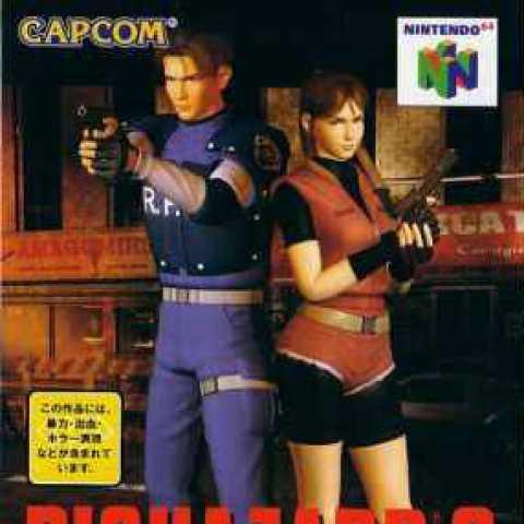 Resident Evil 2 Nintendo 64/PT br Download