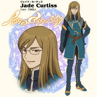 Jade as he appears in the anime