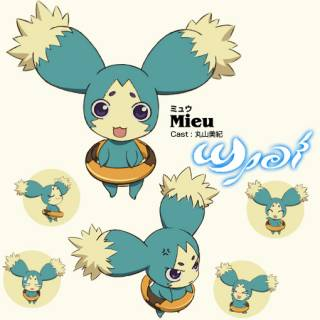 Mieu as he appears in the anime