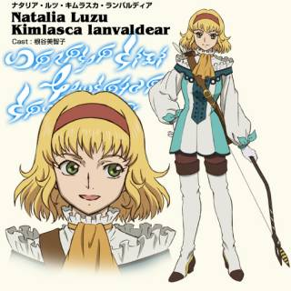 Natalia as she appears in the anime