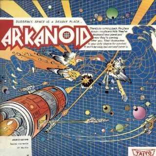 Arkanoid Atari ST box front