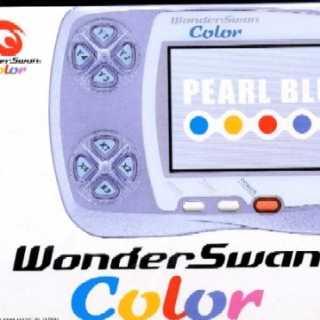 WonderSwan Color Box
