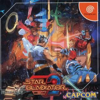 Dreamcast box cover