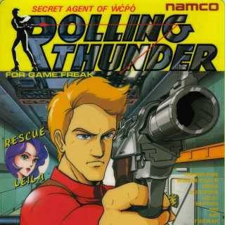 Rolling Thunder (ARC) Japanese promotional flyer