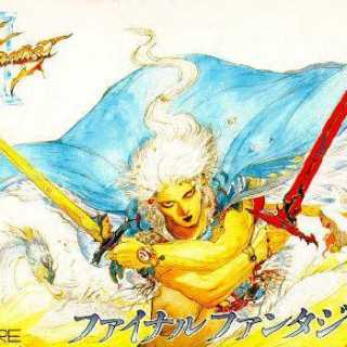 Front cover of Final Fantasy III (JP) for Famicom