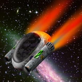 Spaceship. holler.