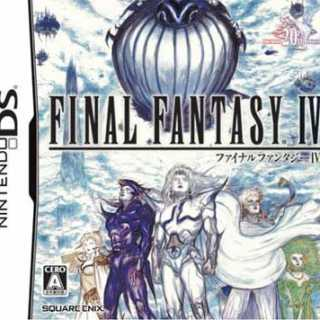 Front cover of Final Fantasy IV (JP) for Nintendo DS