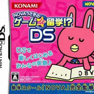 Nova Usagi no Game de Ryuugaku!? DS