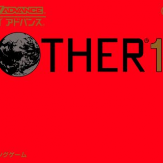 The official Mother 1 + 2 box art