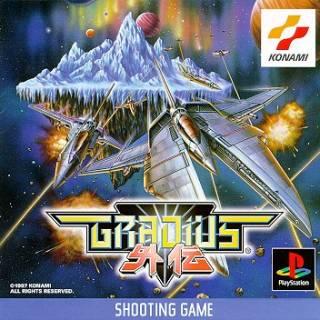 Gradius Gaiden Japanese Cover